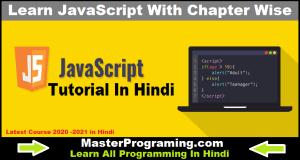 JavaScript Tutorial In Hindi