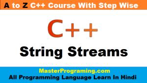 CPP String Streams