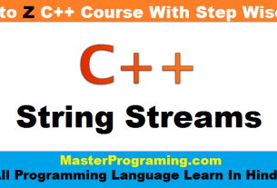 CPP String Streams