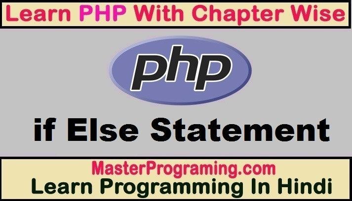 PHP If Else Statement