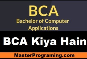What is BCA Course In Hindi