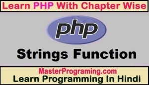 php Strings Function