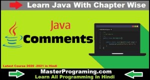 Java Comments in Hindi