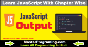 JavaScript Output Functions