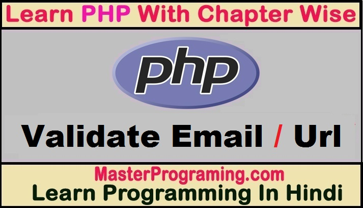 PHP Form Validate