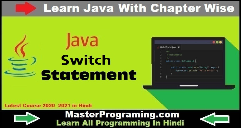 Java Switch Statements In Hindi