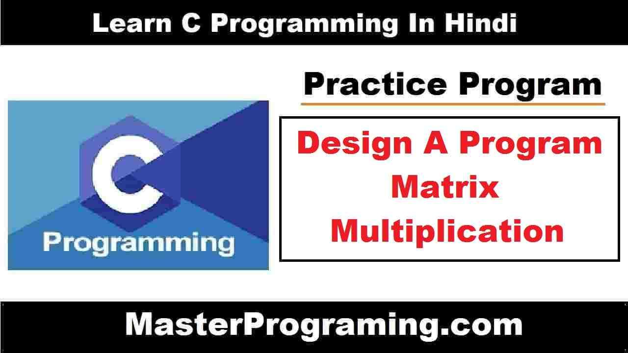C Matrix Multiplication Program