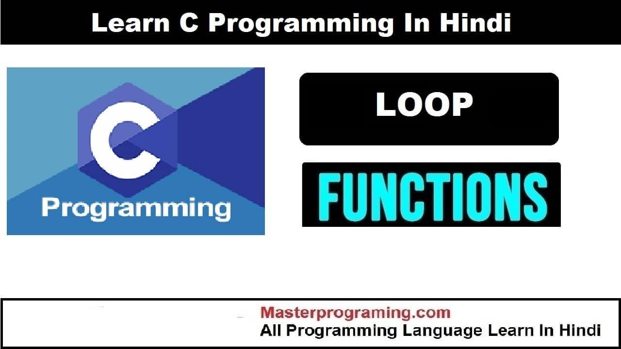 Loop In C In Hindi