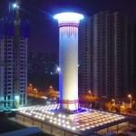 China contruyó el purificador de aire más grande del mundo