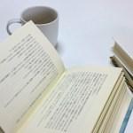 出版の仕方 流れ