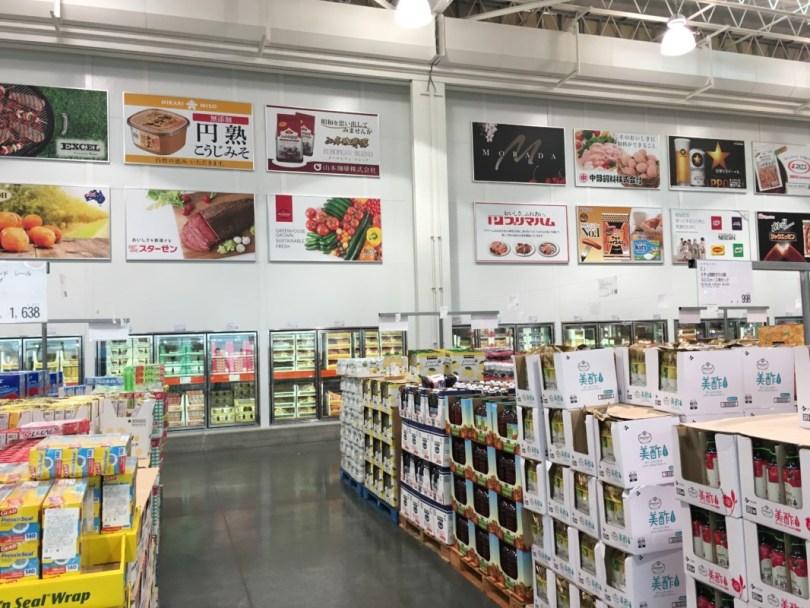 Costco Wholesale Japan