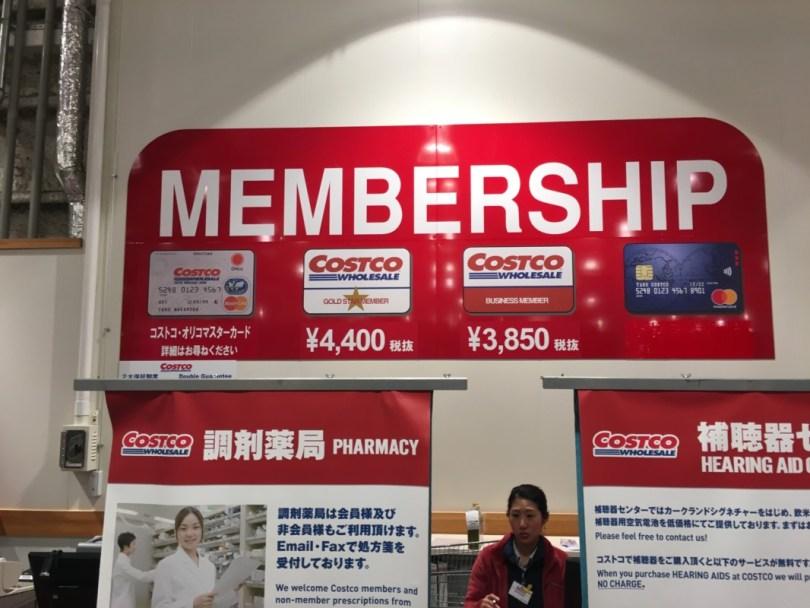 Costco Japan Membership