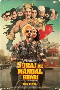 Read more about the article Suraj Pe Mangal Bhari (2020)