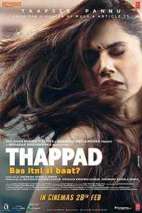 Read more about the article Thappad (2019)