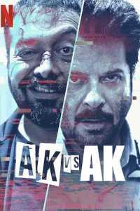 Read more about the article AK vs AK (2020)