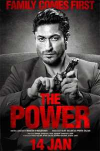 Read more about the article The Power (2021)