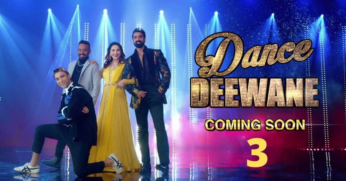 Dance Deewane 3 - 17th July 2021