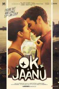 Read more about the article OK Jaanu
