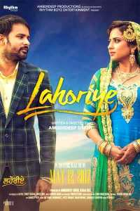 Read more about the article Lahoriye – Punjabi Movie