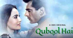Read more about the article Qubool Hai 2.0 – Season 01 – Complete