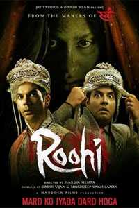 Read more about the article Roohi (2021)