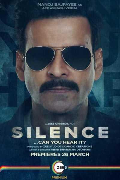 Silence: Can You Hear It