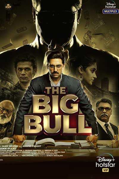 Abishek Bachan New Movie