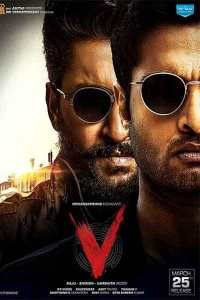 Read more about the article V (2021) Hindi Dubbed