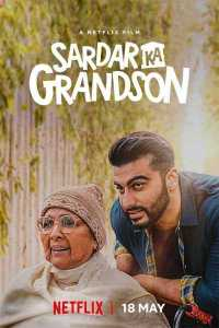 Read more about the article Sardar Ka Grandson (2021)