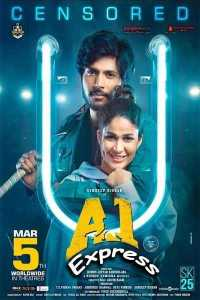Read more about the article A1 Express (2021) Hindi Dubbed