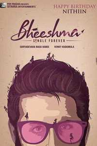 Read more about the article Bheeshma (2021) – Hindi Fan Dubbed
