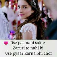 Hindi Love Shayari Pic for Facebook