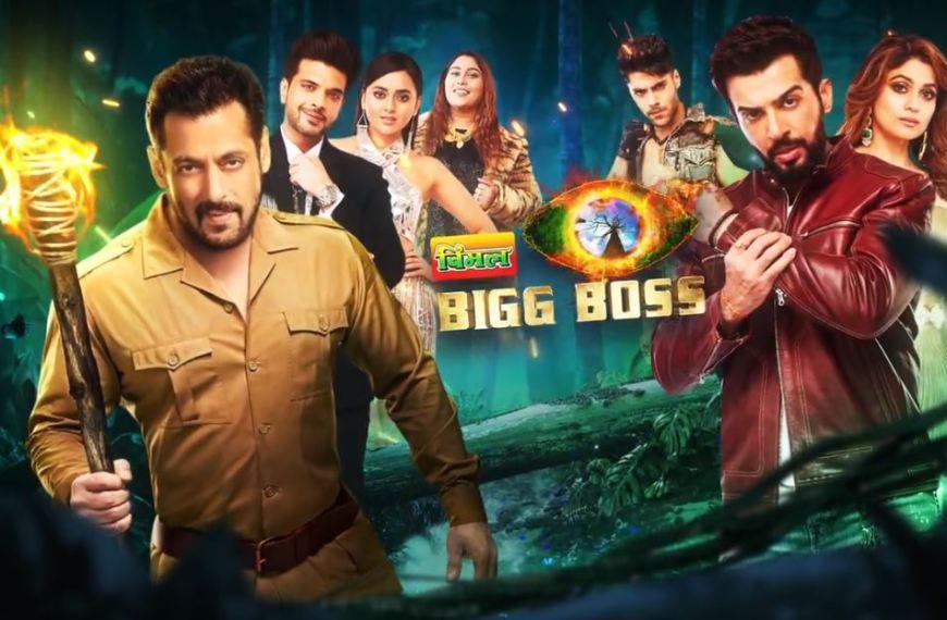 Bigg Boss 15 15th October 2021 Episode 14