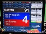 2011-01-29_(21342)x_Evaluacion_Electronic-Protector-KP&P_masTaekwondo_03