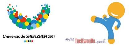 2011-08-18_(30977)x_Universiade_Shenzhen-2011