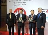 Team_awarding