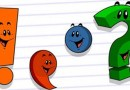 როგორ შევაყვარე მოსწავლეებს სასვენი ნიშნები