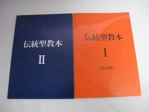 IMG_1592 のコピー