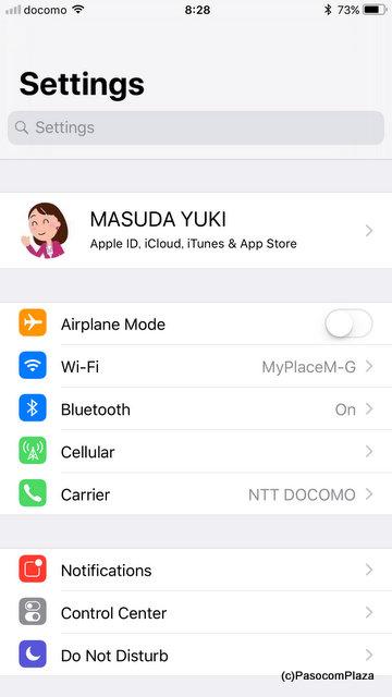 iOS11の画面ショット