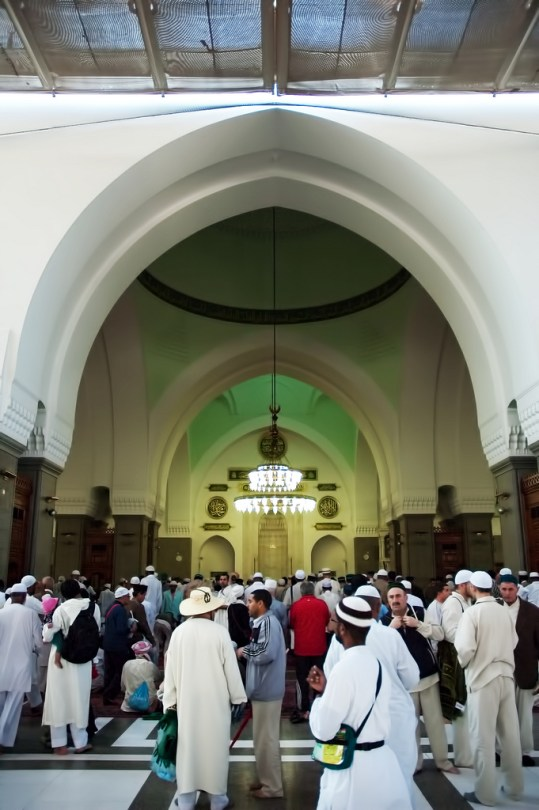 The Quba Mosque, Medina, Saudi Arabia