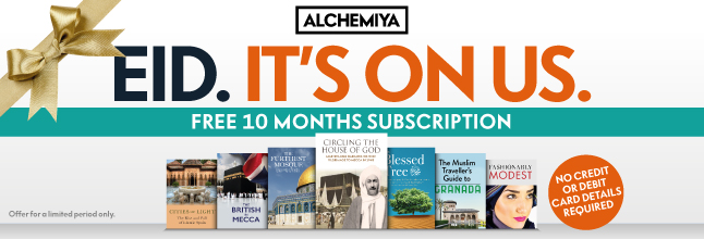 FREE 10 Month Subscription to Alchemiya.com!