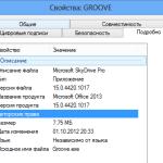 skydrivepro4