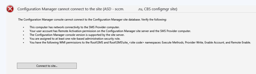 sccm_update_2012r2_sp1_222