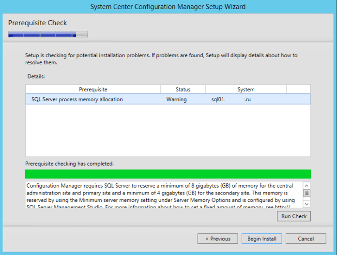 update_sccm2012r2_to_sp1_11