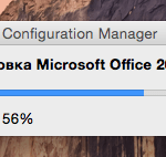 install_office2016_sccm2012_macosx_14