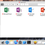 install_office2016_sccm2012_macosx_19