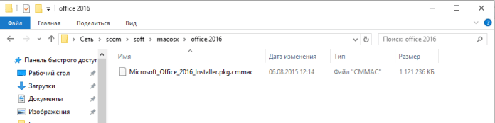 install_office2016_sccm2012_macosx_5