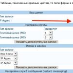 Microsoft_Azure_WebSites_CND_11