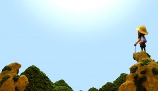 """【登山】""""三嶺"""" その② 稜線…いや、苦しいよ。"""