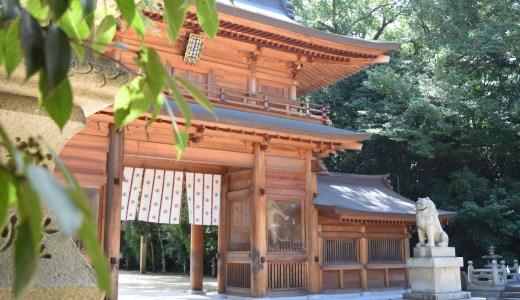 """【神社仏閣】""""土佐神社"""" その5 最終回だと思う。"""